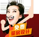 �c�粽归_注��l